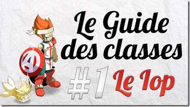 Guide des classes Iop